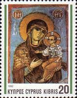 [Christmas Stamps, type XH]