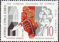 [The 20th Anniversary of the Turkish Occupation of Cyprus, type YE]