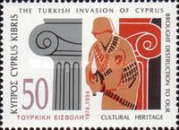 [The 20th Anniversary of the Turkish Occupation of Cyprus, type YF]