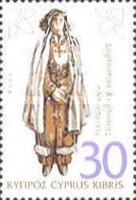 [Cypriote Folk Costumes, type YX]