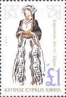 [Cypriote Folk Costumes, type ZB]