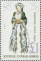 [Cypriote Folk Costumes, type ZB1]