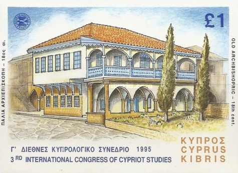[The 3rd International Congress of Cyprus, type ZE]