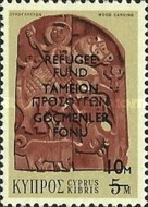 """[Postage Stamp Overprinted """"REFUGEE FUND"""" & Surcharged, type A]"""