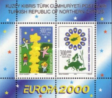 [EUROPA Stamps - Tower of 6 Stars, type ]