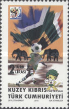 [Football World Cup - South Africa, type AAO]