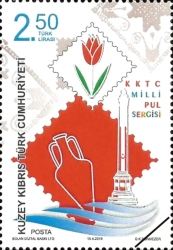 [National Stamp Exhibition, type AFT]