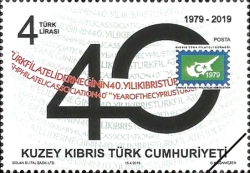 [The 40th Anniversary of the Cyprus Turkish Philatelic Association, Typ AFU]