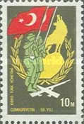 [The 50th Annniversery of the Republic of Turkey, type C]