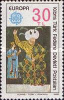 [EUROPA Stamps - Famous People, type CE]