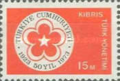 [The 50th Annniversery of the Republic of Turkey, type D]