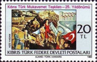 [The 25th Anniversary of Turkish Resistance, type EA]