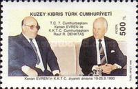 [Visit From The Turkish President Kenan Evren, type JY]