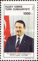 [Visit of the Turkish Prime Minister Akbulut, type KC]