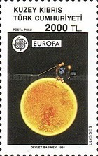 [EUROPA Stamps - European Aerospace, type KR]