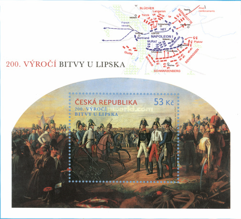 [The 200th Anniversary of the Battle of Leipzig, type ]