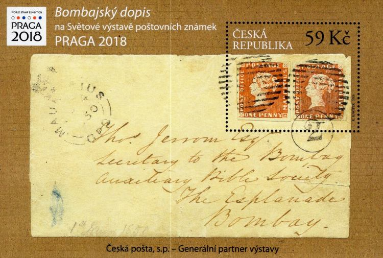 [World Stamp Exhibition PRAGA 2018 - The Bombay Cover, type ]