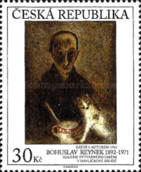 [Works of Art on Postage Stamps - Paintings, type ADC]