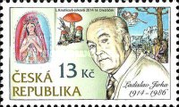 [The Tradition of Czech Stamp Design - Ladislav Jirka, 1914-1986, type ADE]