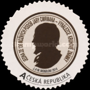 [Personalized Stamps, type AEM]