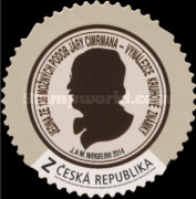 [Personalized Stamps, type AEN]