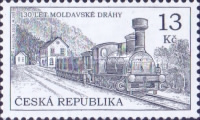 [Technical Monuments - The 130th Anniversary of the Moldava-Saxony Railway, type AFG]