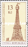 [The 125th Anniversary of the Petřín Observation Tower, type AGL]