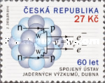[The 60th Anniversary of the Joint Institute for Nuclear Research - Dubna, Russia, type AGM]