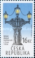 [Technical Monuments - The 170th Anniversary of Public Street Gas Lightning, type AIT]