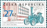 [The 100th Anniversary of the National Museum of Agriculture, type ALD]
