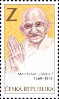[The 150th Anniversary of the Birth of Mahatma Gandhi, 1869-1948, type AMP]