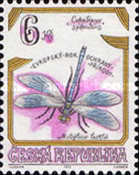 [European Nature Conservation Year (ENCY): Insects, type BV]