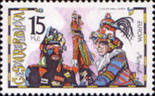 [EUROPA Stamps - Festivals and National Celebrations, type GA]