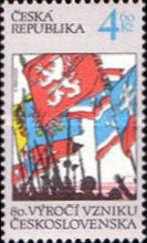 [The 80th Anniversary of the Founding of Czechoslovakia, type GJ]