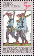[The 80th Anniversary of the Founding of Czechoslovakia, type GK]