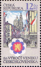 [The 80th Anniversary of the Founding of Czechoslovakia, type GL]