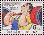 [World Youth Weightlifting Championships, Eger, type H]