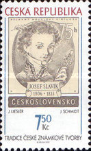 [Tradition of Czech Stamp Printing, type RZ]