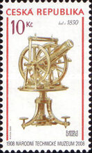 [The 100th Anniversary of the Founding of Technical Museum in Prague, type UB]