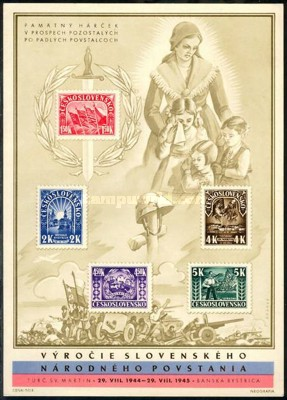 [Charity Stamps-Helping Widows and Orphans of Soldiers killed in World War II, Typ ]