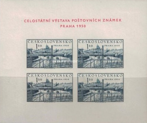 [Philatelic Exhibition, Prague, Typ ]