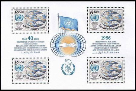 [The 40th Anniversary of United Nations Organization and International Peace Year (1986), Typ ]