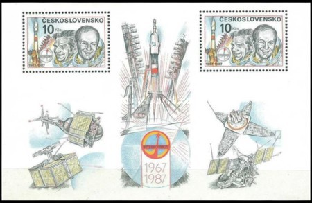 [The 20th Anniversary of Interkosmos Space Programme, Typ ]