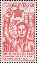[The 40th Anniversary of Czech Communist Party, Typ AAR]