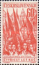 [The 40th Anniversary of Czech Communist Party, Typ AAS]