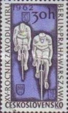 [Sports Events of 1962, Typ ACH]