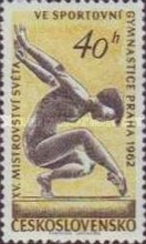 [Sports Events of 1962, Typ ACI]