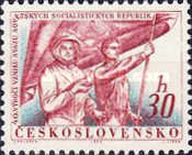 [The 45th Anniversary of Russian Revolution, Typ AEF]