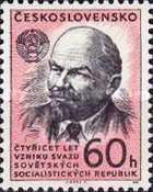 [The 45th Anniversary of Russian Revolution, Typ AEH]