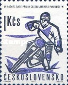 [Sports Events of 1963, Typ AEU]